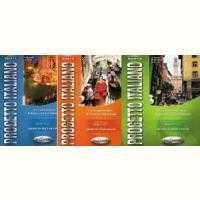 Пролетна кампания – курс по италиански език