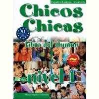 Испански език за ученици от 5 до 8 клас дневен