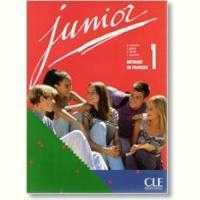 Курс френски език за деца от 5 до 8 клас