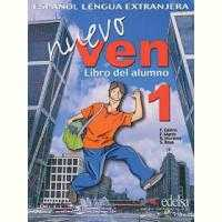 "Курс испански език, първо ниво, по система ""Nuevo Ven"""