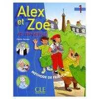 Лятна кампания – френски език за ученици от 2 до 4 клас съботно неделен
