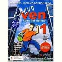 Курс испански език 1 ниво