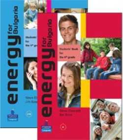 Лятна кампания – английски език за ученици от 5 до 8 клас дневен
